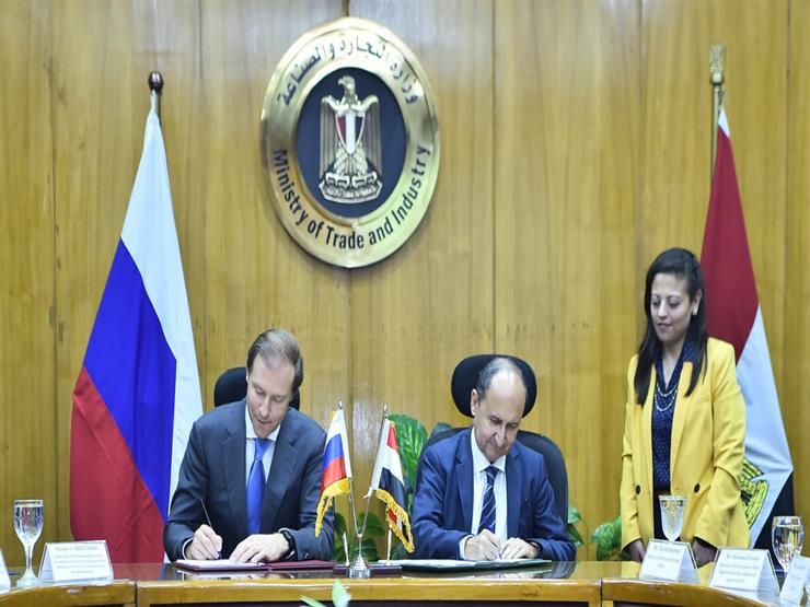 اللجنة المصرية الروسية تختتم أعمالها وتتفق على تعزيز التعاون بين البلدين