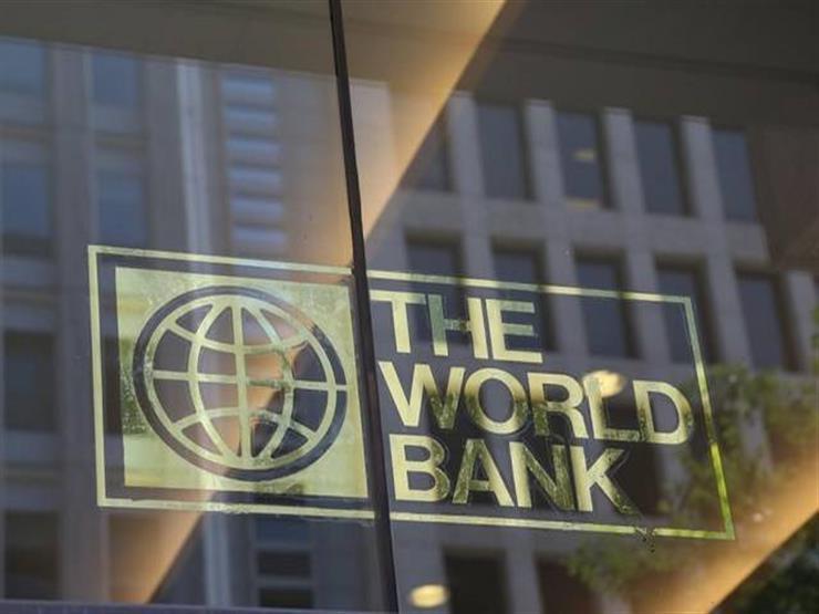 البنك الدولي يرفع توقعات نمو الاقتصاد المصري إلى 5.6% خلال 2019