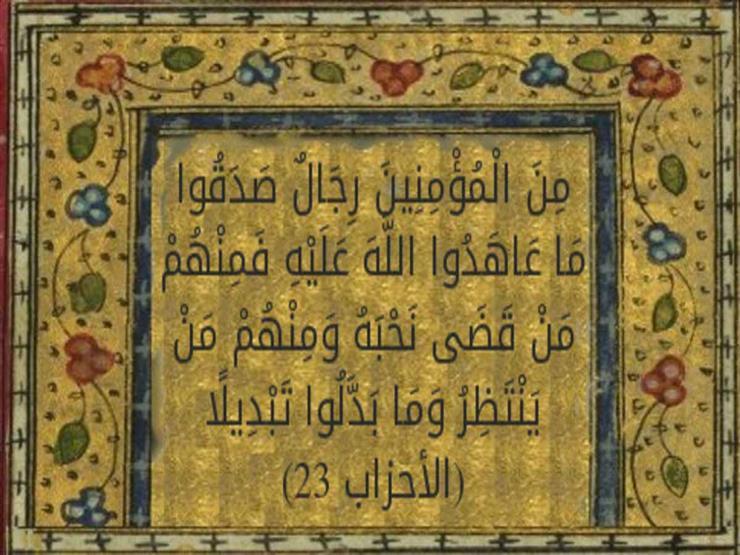 رجال ونساء في القرآن والسنة (8): أنس بن النضر.. خادم النبي وشهيد أُحد