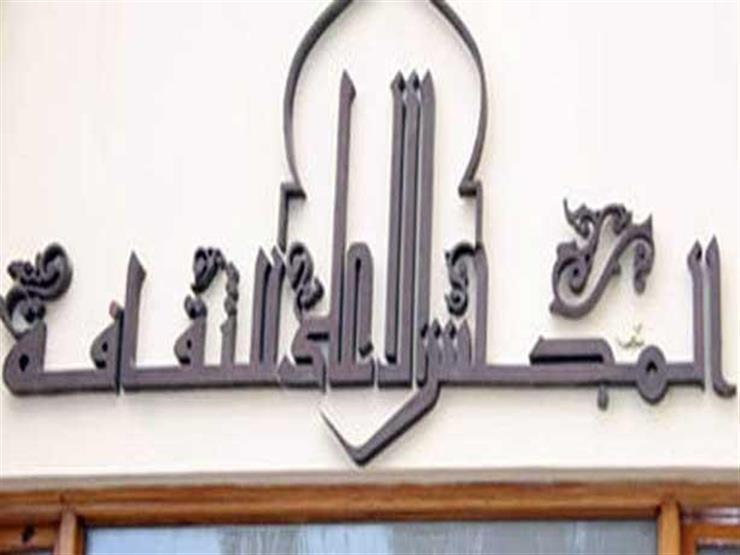 اليوم .. الأعلى للثقافة ينظم معرضًا عن فن الخط العربي