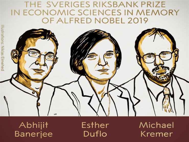 جائزة نوبل للاقتصاد تذهب لثلاثة علماء لأبحاثهم في محاربة الفقر