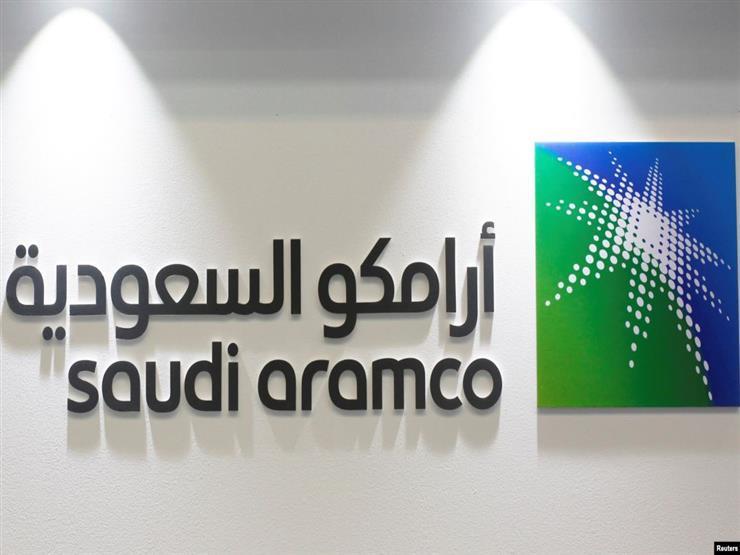 هيئة سوق المال السعودية توافق على طلب أرامكو طرح أسهمها في السوق