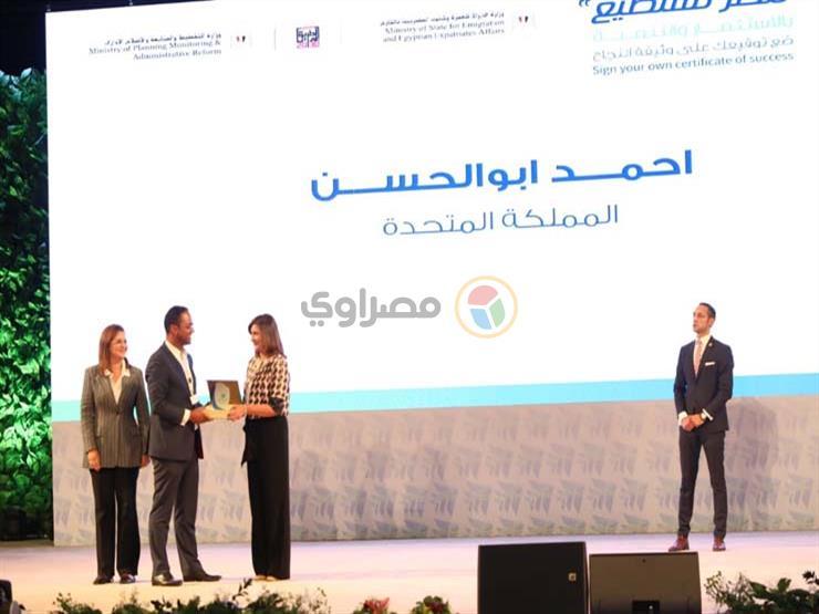 """مؤتمر """"مصر تستطيع"""": سيناء كان لها نصيب كبير من التنمية بإنفاق ٢٨٧ مليار جنيه"""