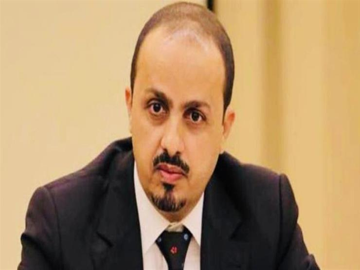 مسؤول يمني يدين طرد الحوثيين ممثل مفوضية حقوق الإنسان