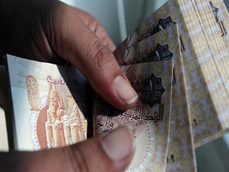 ما هي اتفاقية يورو كلير التي وقعتها مصر لخفض تكلفة الدين العام؟