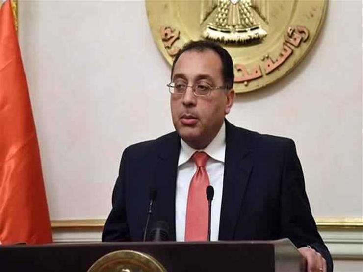 مصدر حكومي: المتيني مرشحًا للصحة.. والاستقرار على رحيل 9 وزراء