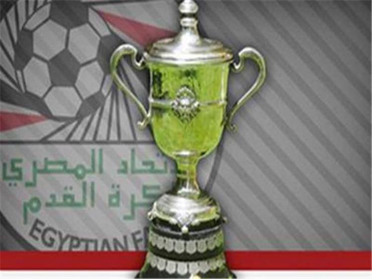 اتحاد الكرة يُعلن موعد دور الـ32 لكأس مصر