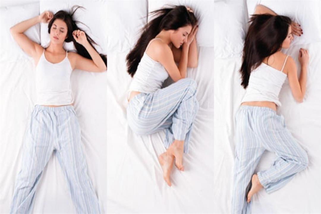 تؤثر على صحتك وتعكس شخصيتك.. 5 أوضاع مختلفة للنوم (صور)