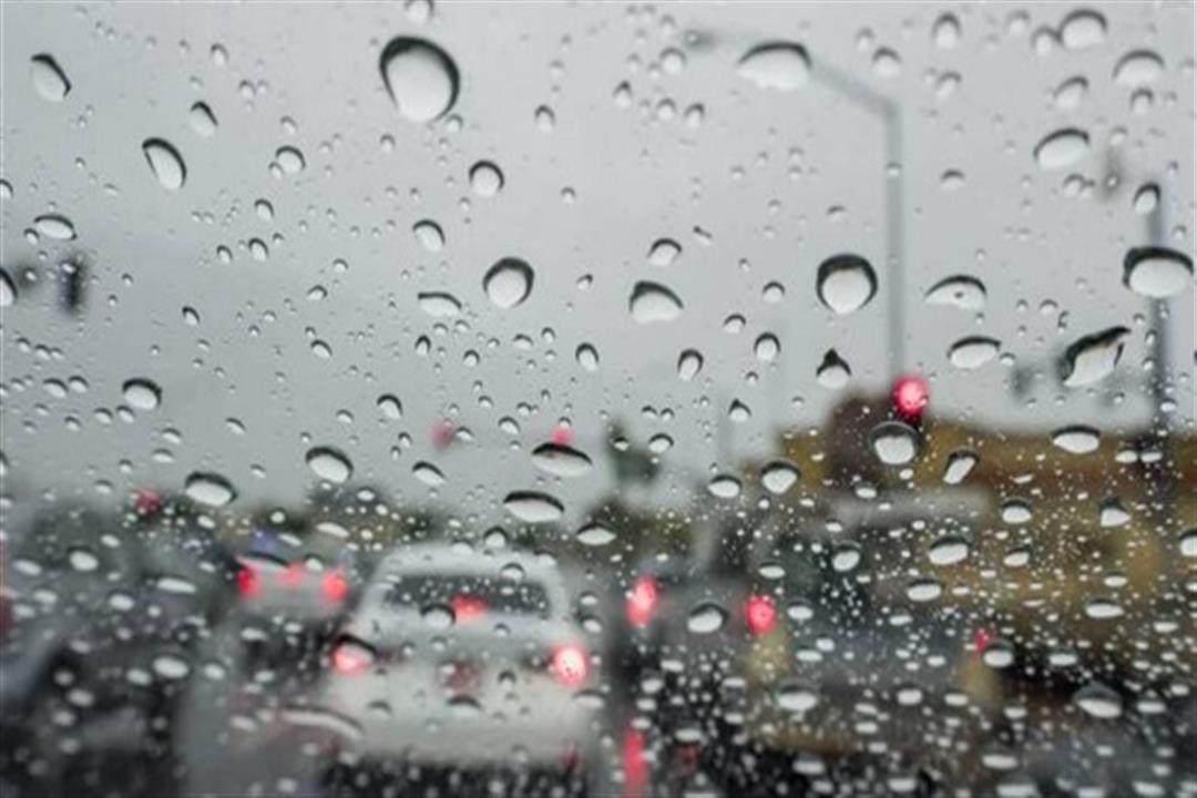 أمطار وسيول.. دليلك للتعامل مع طقس اليوم