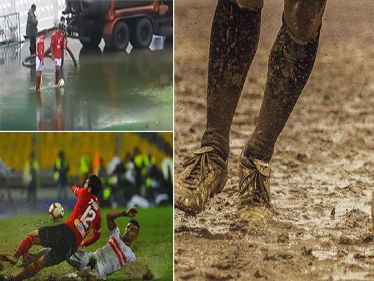 """مواقف كرة القدم مع الطقس السيئ.. القمة تتحول لـ""""بركة"""" والرياح تسجل هدفاً"""