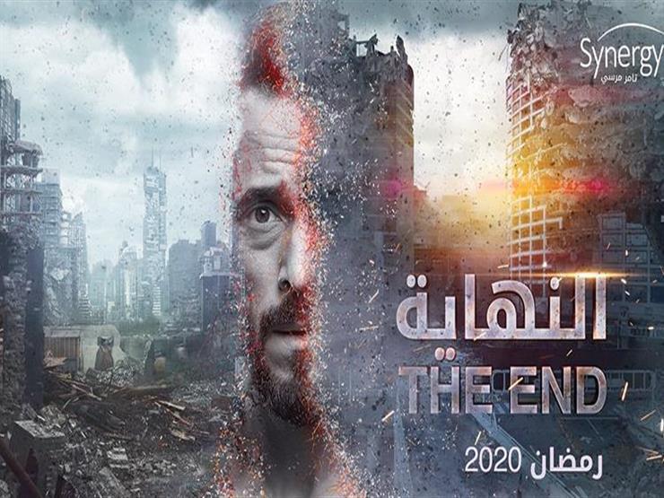 """انطلاق تصوير """"النهاية"""" منتصف نوفمبر.. والأحداث تدور في المستقبل"""