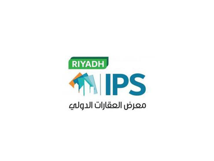 برعاية الإسكان.. انطلاق معرض العقارات الدولي IPS ديسمبر المقبل
