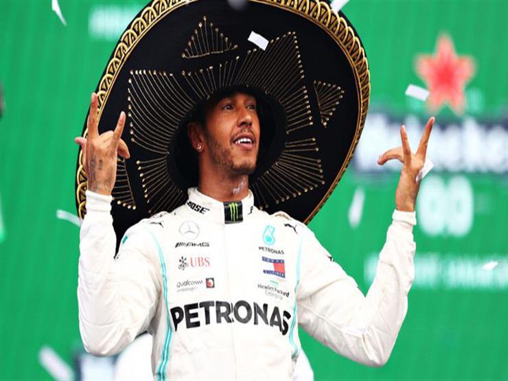 بعد فوزه في المكسيك.. هاميلتون: لا أهتم بتوقيت حسم بطولة فورمولا-1
