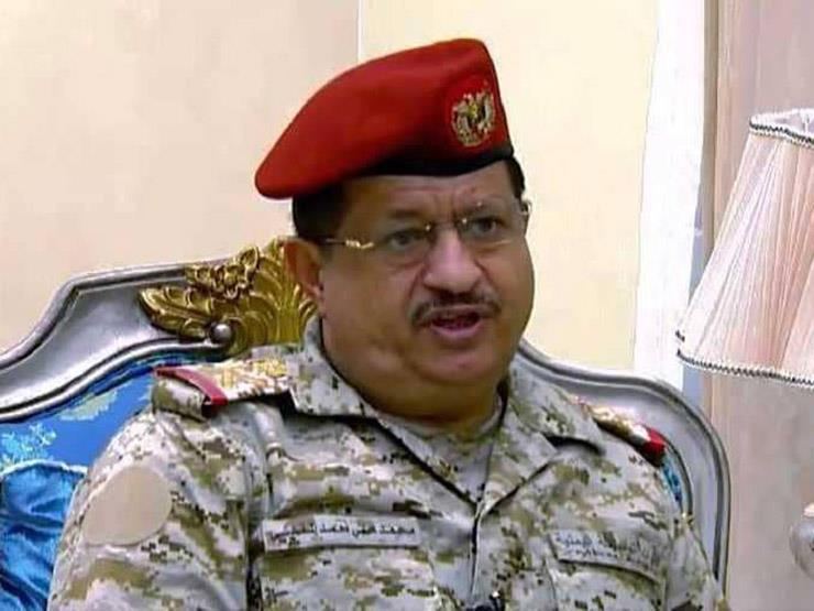 نجاة وزير الدفاع اليمني من محاولة اغتيال.. ومقتل جنديين اثنين