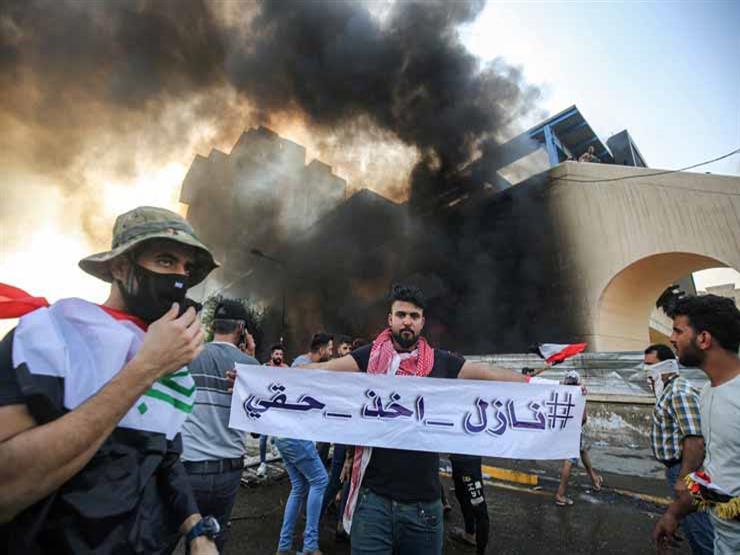 تظاهرات جديدة في العراق واستمرار انقطاع شبكة الانترنت   مصراوى