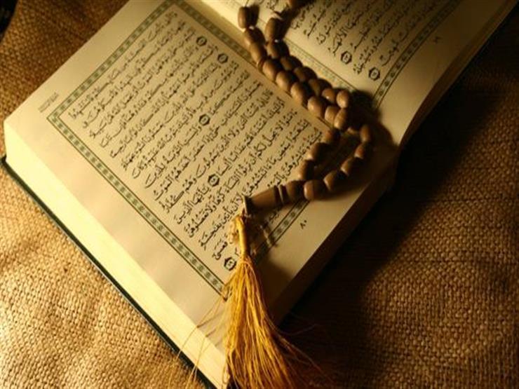 #غريب_القرآن.. الأزهر يوضح معنى وطريقة نطق {تَحُسٌونَهُم}