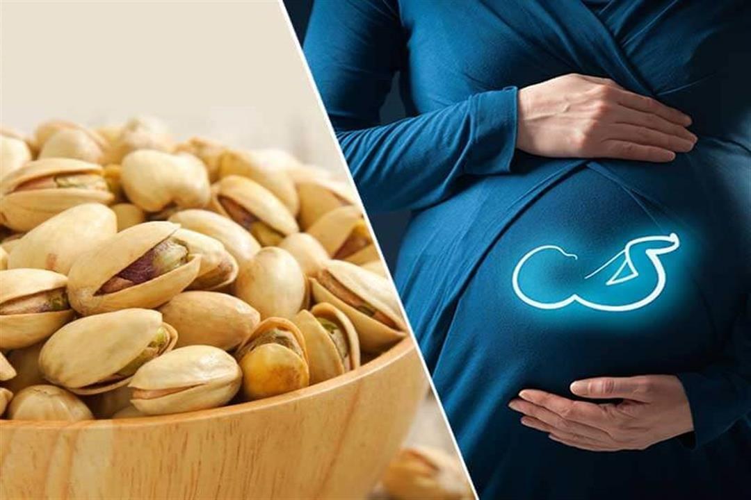 بالرغم من فوائدها.. حالات ممنوع فيها على الحوامل تناول المكسرات