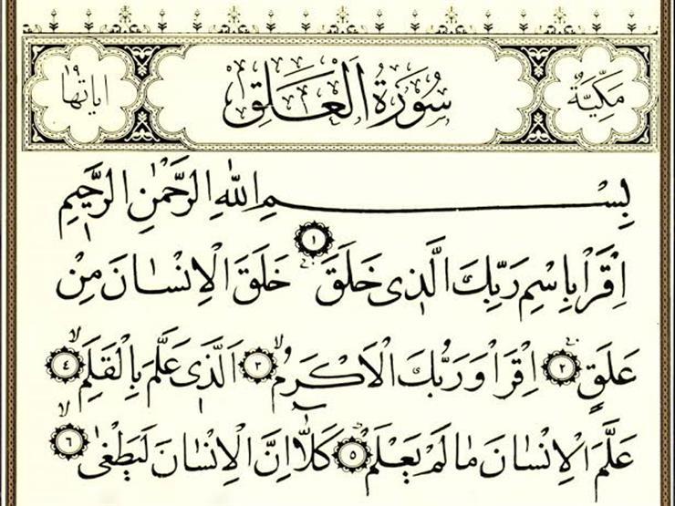 لماذا أمر الله سيدنا محمدًا بأن يقرأ مع علمه بأنه ليس بقارئ؟.. تعرف على رد الشعراوي