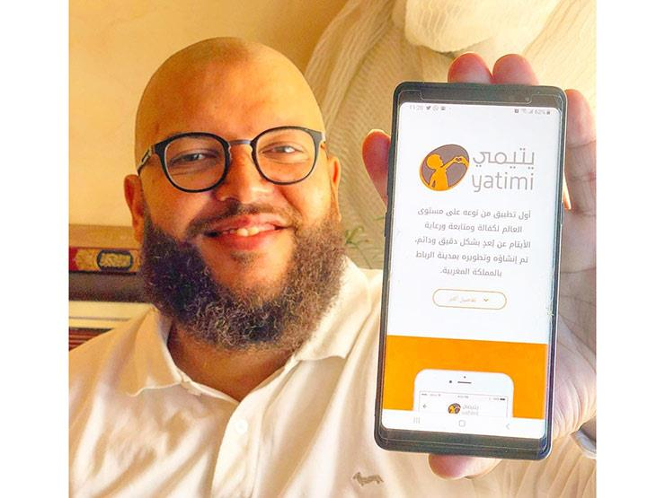 """""""كفالة إلكترونية"""".. تطبيق مغربي يسمح لمستخدميه بمتابعة دور الأيتام"""