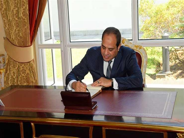 """السيسي يبحث خطوات إطلاق """"صندوق مصر"""" السيادي"""