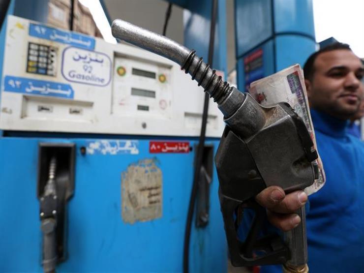 ماذا قال صندوق النقد الدولي عن خفض أسعار البنزين في مصر