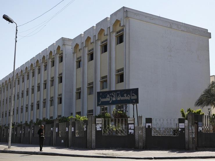 جامعة الأزهر تعلن إعادة فتح باب التحويل بين الكليات