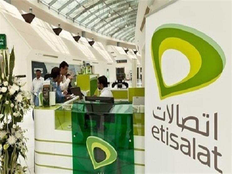 اتصالات مصر: زيادات أسعار الطاقة رفعت تكاليف التشغيل بنسبة 70%