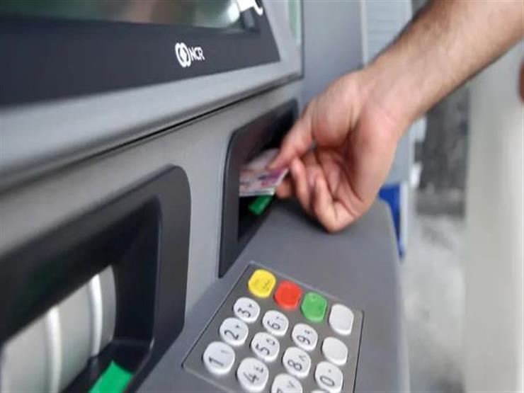 """تعرف على رسوم السحب والاستعلام عن الرصيد بماكينات الـ """"ATM"""" في 10 بنوك"""