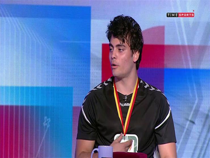 """الأهلي يضم لاعب منتخب اليد للناشئين سيف هاني """"فوكس"""""""