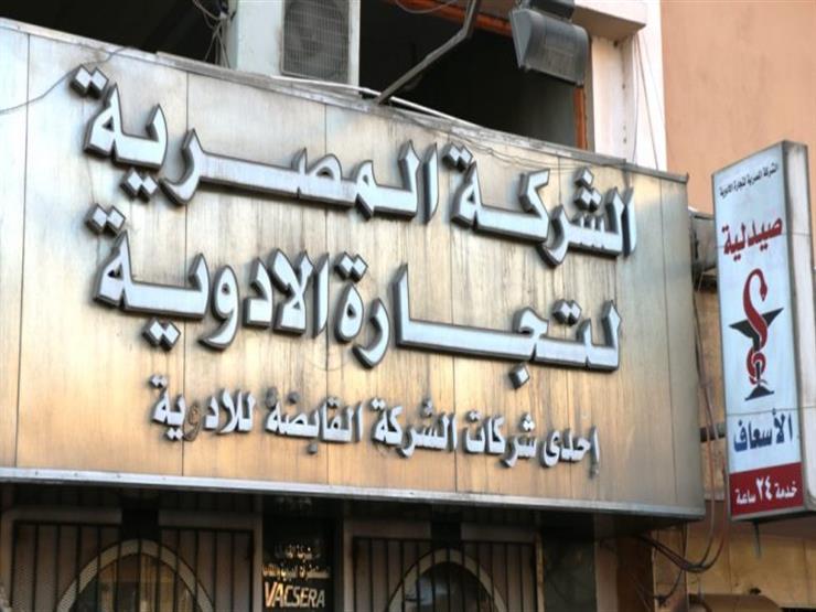 بعد خسائر عامين.. لماذا تحولت المصرية لتجارة الأدوية للربح العام الماضي؟