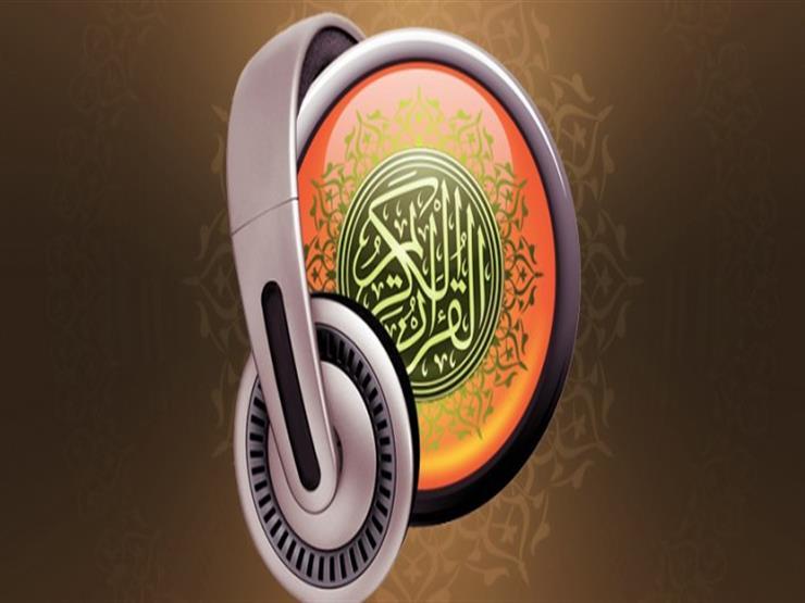 #بث_الأزهر_مصراوي.. هل ثواب سماع القرآن مثل ثواب قراءته؟