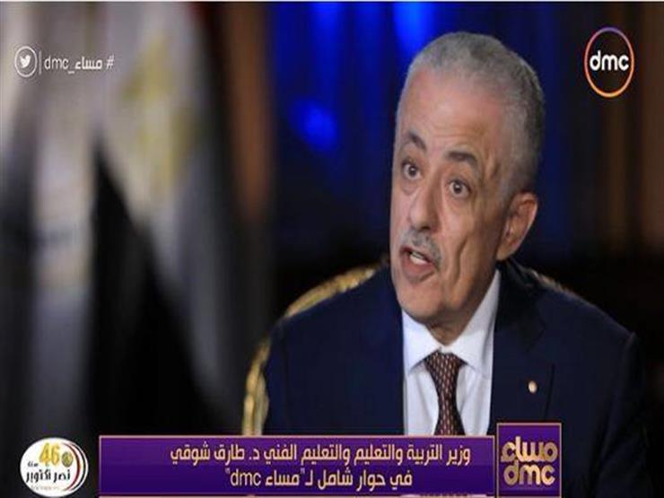 """طارق شوقي: """"العقاد لم يعجبه التعليم المصري! ونؤمن بحتمية التغيير"""""""