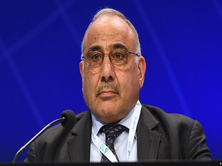 العراق: عبد المهدي يعلن الحداد 3 أيام على ضحايا المظاهرات