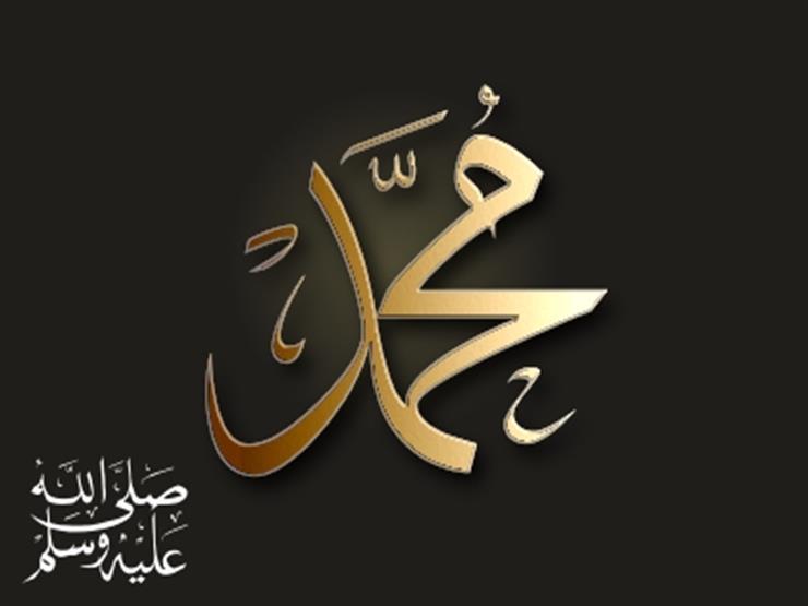 """#خَلْقًا_وَخُلُقًا.. """"الأزهر للفتوى"""": كان النبي يشكر الله على أقل النعم"""
