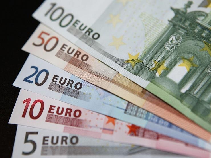 المركزي يبيع أذون خزانة بقيمة 695 مليون يورو.. وتراجع طفيف بالعائد