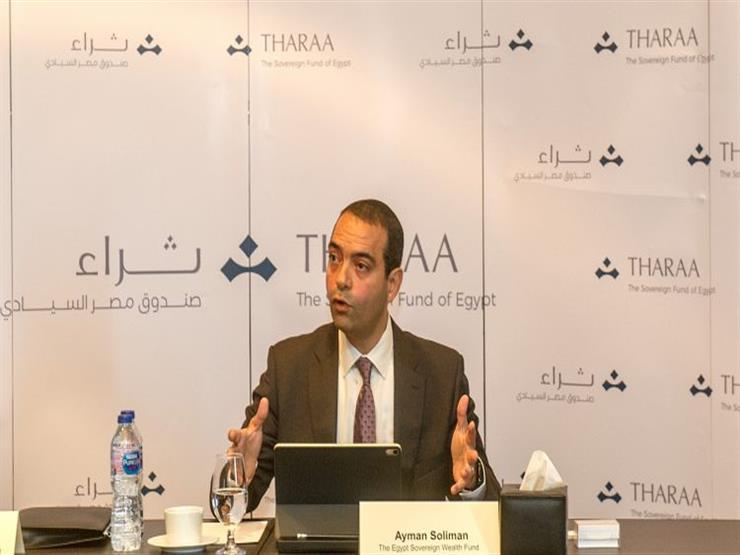 أيمن سليمان: زيادة رأس مال صندوق مصر السيادي لتريليون جنيه خلال 3 سنوات