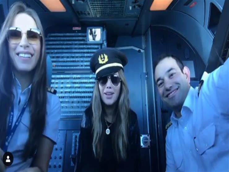بالفيديو.. نيكول سابا في غرفة القيادة بالطائرة