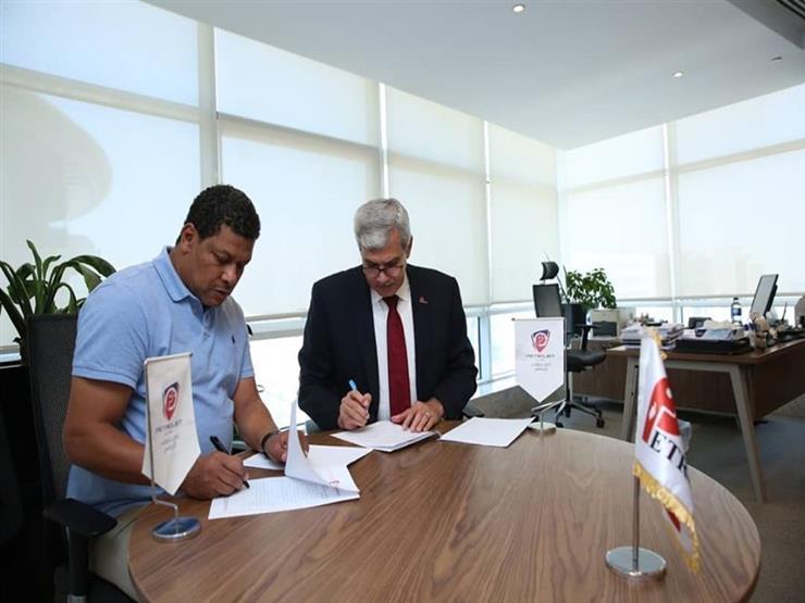 رسميًا.. علاء عبد العال مدربًا لبتروجيت