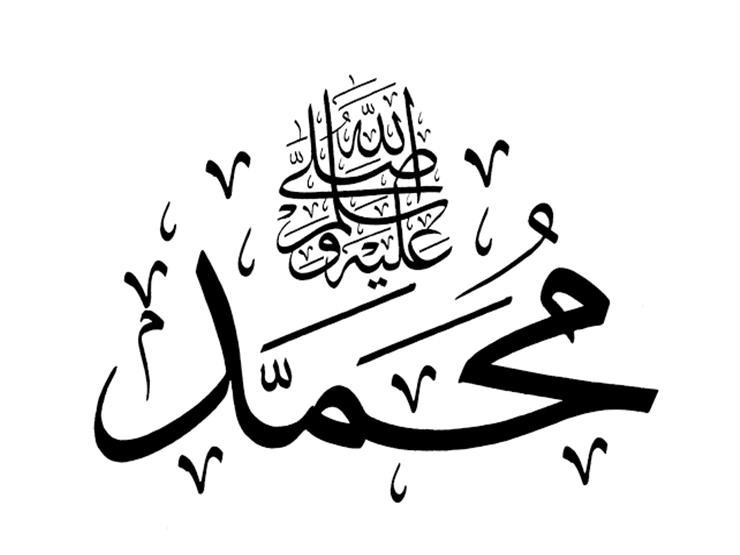 علي جمعة: هكذا علمنا الله وأمرنا بالأدب مع رسوله الأعظم