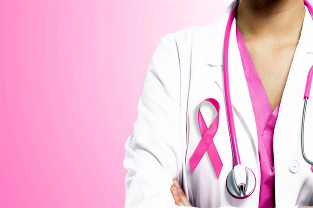 انتبه من السمنة.. لها علاقة بسرطان الثدي