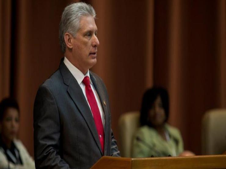 رئيس كوبا يؤكد رفضه للضغوط الأمريكية على بلاده