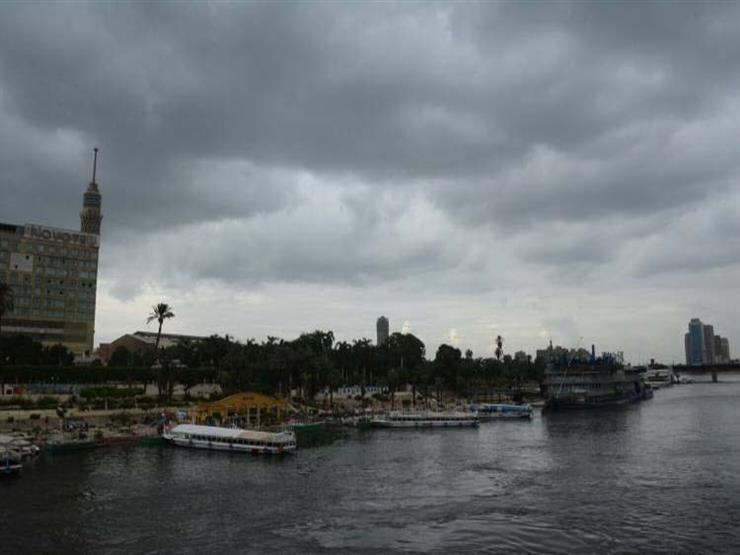 تبدأ اليوم.. الأرصاد: أمطار على القاهرة الاثنين والصغرى 10 د   مصراوى