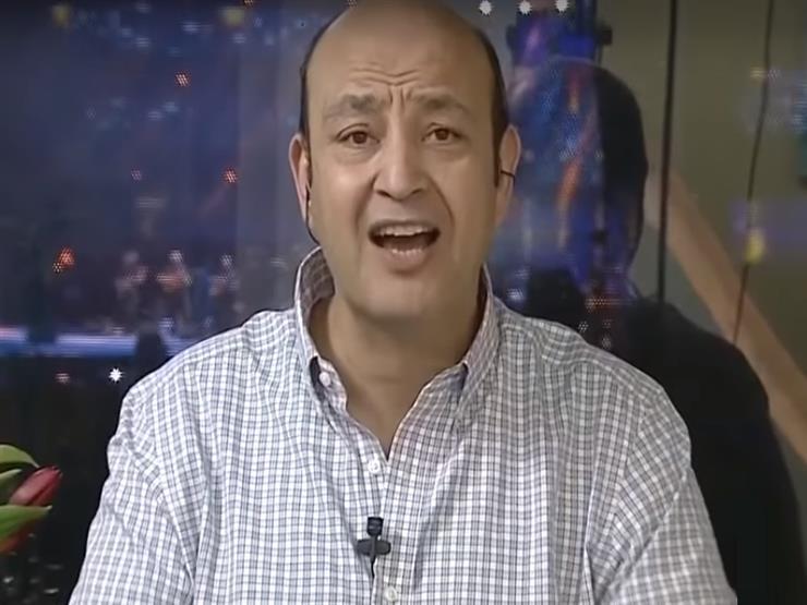 """عمرو أديب مشيدًا بموسم الرياض: """"الرياض تتلألأ والنجاح فاق التوقعات"""""""