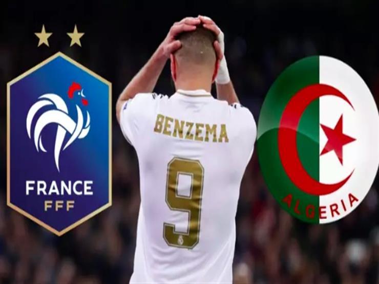 بعد أزمته مع فرنسا.. هل يحق لبنزيما تمثيل منتخب الجزائر؟
