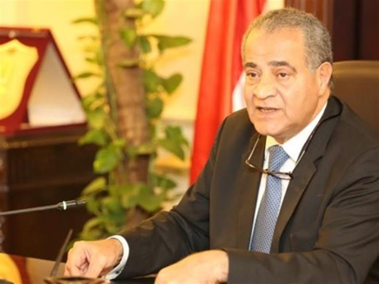 وزير التموين يقرر تخفيض أسعار 4 سلع تموينية أساسية بداية ديسمبر