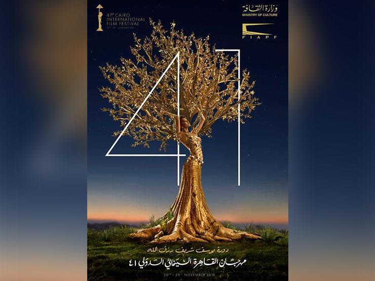 """""""القاهرة السينمائي"""" يكشف تفاصيل وطرق حجز تذاكر عروضه وفعالياته"""