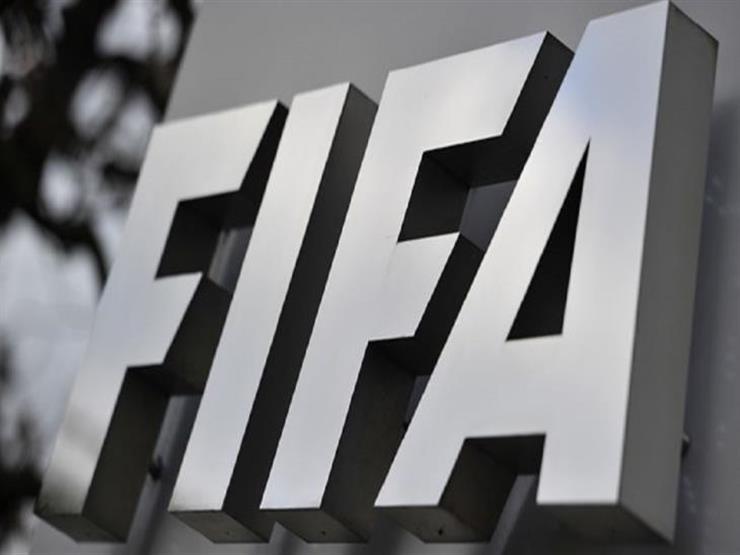 الفيفا يفتح الباب لشراء حقوق بث مباريات تصفيات كأس العالم في أفريقيا