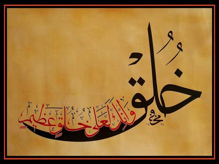 """#خَلْقًا_وَخُلُقًا.. """"الأزهر للفتوى"""": أدب سيدنا محمد أدب إلهي"""