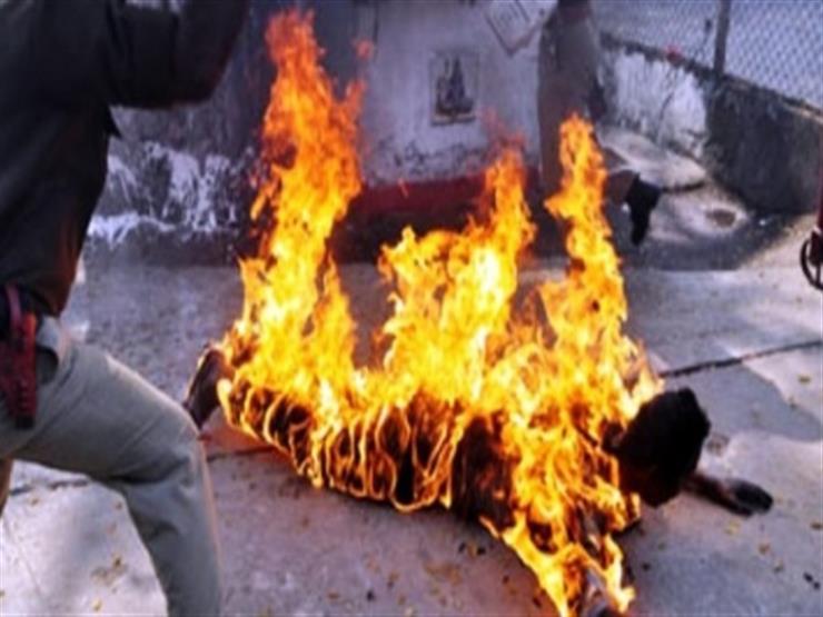 مهتز نفسيًا يشعل النيران بجسده في الخصوص.. والتحريات: مدمن كحول