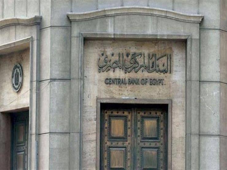 خبير اقتصادي: مبادرة البنك المركزي لدعم الصناعة تستهدف تعزيز معدلات النمو